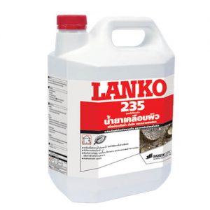 Màng chống thấm Lanko 235