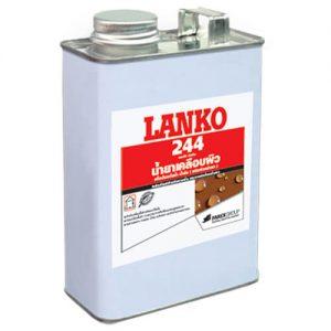 Màng chống thấm Lanko 244