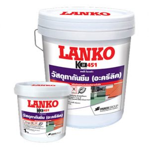 Màng chống thấm Lanko 451