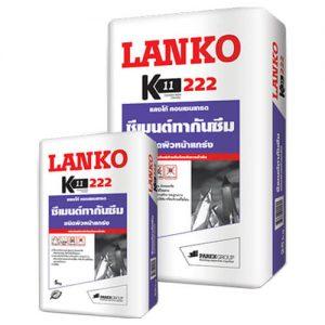 Màng chống thấm gốc xi măng Lanko K11 222