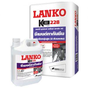 Nhũ tương chống thấm Lanko K11 228