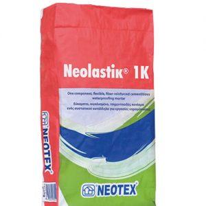 Neolastik 1K