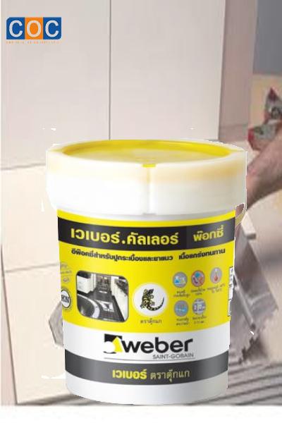 webercolor poxy